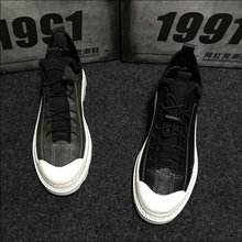 Fashion Design Male Retro Sneakers Lace-up Flats shoes Hip hop black gray