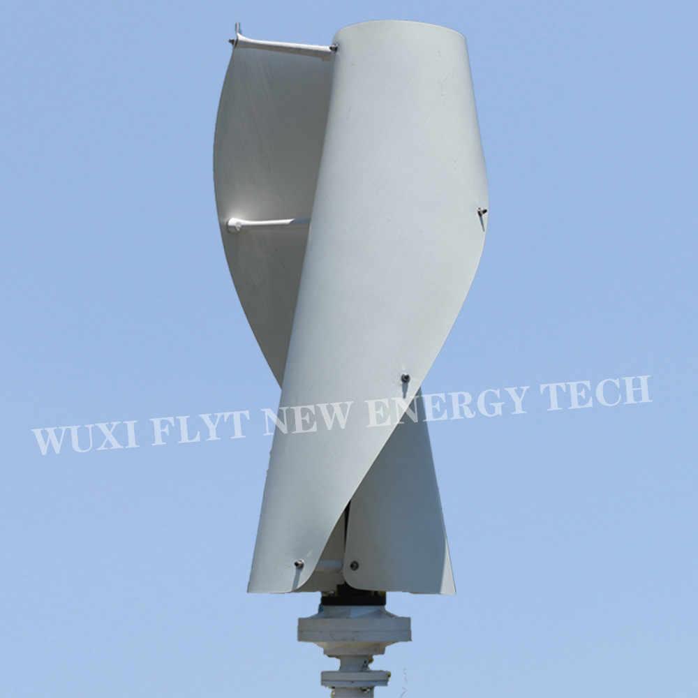 مولد مغناطيسي دائم توربينات الرياح الرأسية 1000 وات 24v48فولت مولد رياح عمودي مع وحدة تحكم MPPT