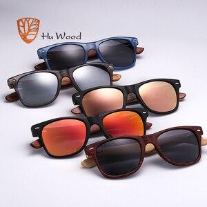 Image 2 - Hu wood 2018 디자인 남자/여자 클래식 레트로 리벳 편광 선글라스 100% 자외선 차단 대나무 태양 안경 grs8004