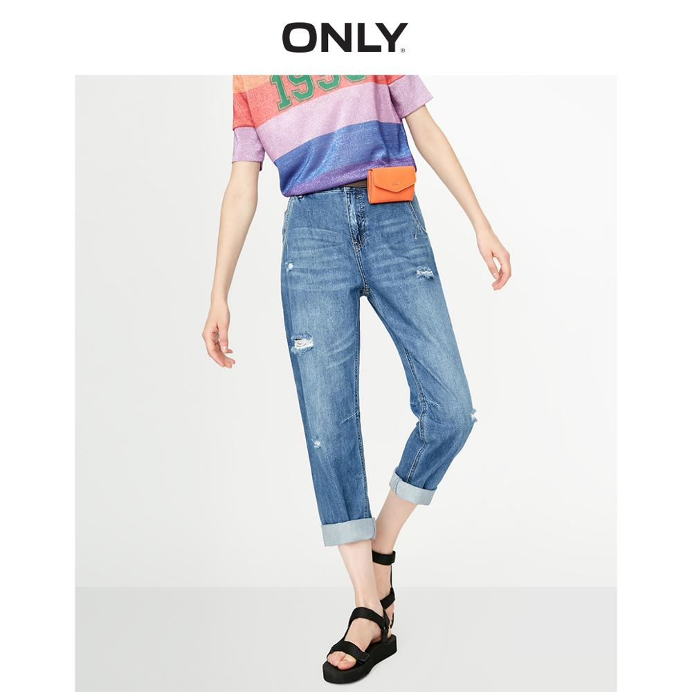 ONLY Women's Straight Fit Low-rise Ripped Crop Jeans | 119149695