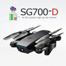 Sg700 d складной пульт дистанционного управления Управление
