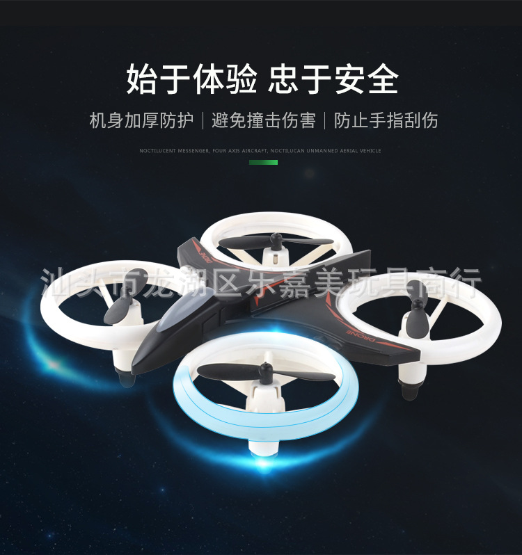 Taiwan South Korea Hot Selling Light Set High Four-axis Wechat Business New Style Light Unmanned Aerial Vehicle Drone