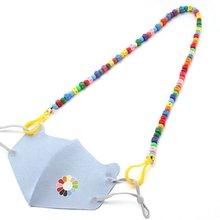 Детская маска для лица держатель цепь со старинными цветными