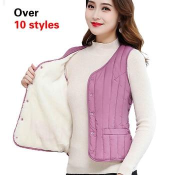 Women Sleeveless Vest Winter Warm Plus Size 4XL Down Cotton Padded Jacket villus Female Veats Slim fit Sleeveless Waistcoat 1