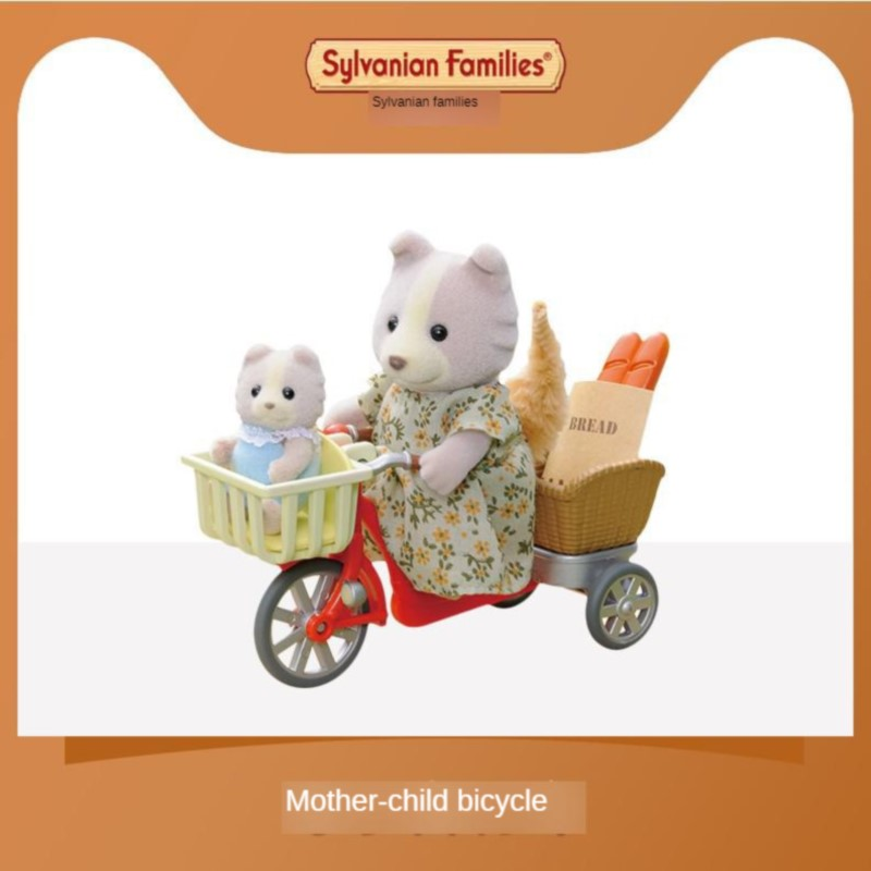 Sylvanian Families Toy Sylvanian Families Mother-child Bike-Children GIRL'S Play House Model Accessories 4281