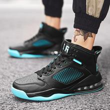 New Men Basketball Shoes Air Cushion Shockproof Outdoor Five People Against Sports