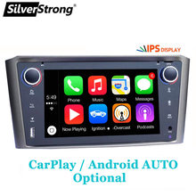 Silverstrong Android10.0 Auto Spelen Radio Navi Voor Toyota Avensis 2din Auto Navigatie Android9.0 2din(Hong Kong,China)