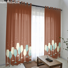 Modern Luxury Sheer Tulle Curtains for Living Room Wine Glass 3D Double Bedroom Kitchen Window