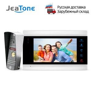 Image 2 - JeaTone جديد 7 بوصة جرس باب يتضمن شاشة عرض فيديو مراقب إنترفون مع 1200TVL كاميرا خارجية IP65 باب نظام الهاتف ، السفينة من الروسية