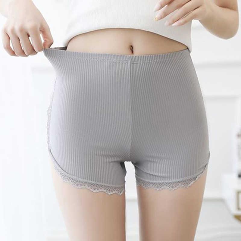 Женские шорты безопасности штаны для девочек, однотонные штаны, кружевные, легкие, женские, короткие, студенческие, тонкие, свободные