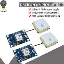 WAVGAT APM2.5 NEO-6M NEO-M8N NEO-M7N-0-000 Módulo GPS GYGPSV1-8M 3-5V GYGPSV5-NEO para Pixhawk APM