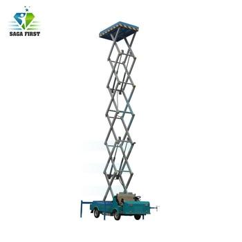 18m Truck mounted mobile scissor lift