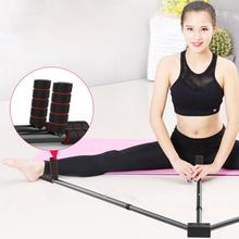 3 Bar Leg Stretcher Split Machine Extension Device Stainless Steel Leg Ligament for Ballet Yoga Exercise Training Equipment