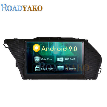 Android 9.0 Auto Car Radio Navigation GPS Video player For Mercedes Benz GLK X204 2008-2012Stereo Car Multimedia магнитола 2 Din