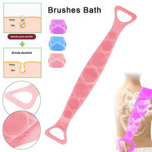 Silicone Magic Brushes Bath Towels Rubbing Back Mud Peeling Body Massage Shower Extended Scrubber Skin Clean Brushes Bathroom