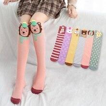 Повседневные милые детские хлопковые носки с героями мультфильмов хлопковые носки с животными для малышей гетры до колена, носки для мальчиков и девочек, детские носки, От 2 до 12 лет