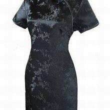 Новинка женское платье с коротким рукавом оверсайз 3XL Vestidso Cheongsam Золотое цветочное традиционное платье Ципао в китайском стиле