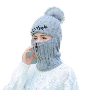 Image 4 - 2pcs Knit Beanie Hat and Scarf Set Hairball Pompom Hats Female Thick Hat Winter Warm Cute Girls Fashion Letter Smiley Zipper hat