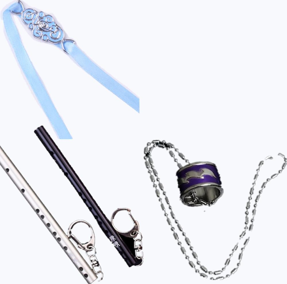 Mo Dao Zu Shi Keychain Cosplay Prop Accessories Wei Wu Xian Ghost Flute Chen Qing Ling Ring Necklace Headband  Props Gift