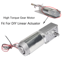 DC 12/24V 3 160rpm Worm Geared Motor High Torque Electric Motor with Reduction Gearbox with Self locking For DIY Linear Actuator