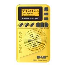 Цифровой радиоприемник MiMini DAB, FM-радио, цифровой демодулятор, Built-in динамик, портативный MP3-плеер для прогулок, бега, фитнеса, отдыха