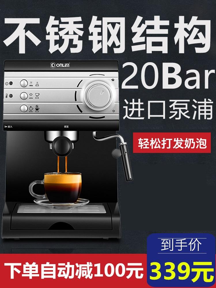 Coffee Machine Coffee Pot Coffee Digester Espresso Machine Milk Foam Household Small Semiautomatic Steam Type Easy To Use