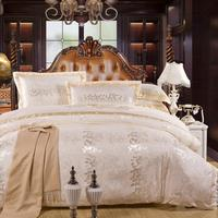 43 4Pcs Luxury Satin Jacquard bedding sets Embroidery bed set double queen king size duvet cover bed sheet set pillowcase