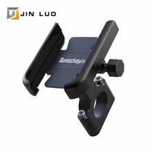 Support de vélo pour téléphone portable CNC sur guidon de moto, en alliage daluminium, Rotation 360 degrés, accessoires de montage pour vtt et vélo de route