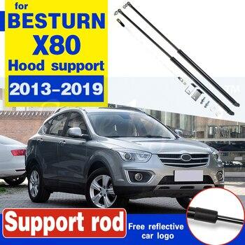 For FAW BESTURN X80 2013-2019 Car Front Bonnet Hood Modify Gas Struts Lift Support Shock Damper Bars support rod holder bracket