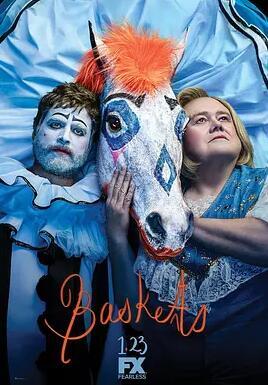 小丑梦摇篮第三季
