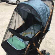 Toddler Kids Baby Mosquito Net Mesh Insect Bug Cover for Strollers Carriers Car Seats Cradles Practical