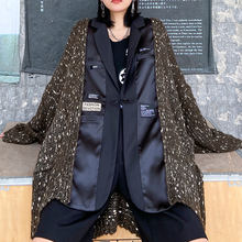 Xuxi шить костюм воротник свитер Женское пальто 2020 новый средней
