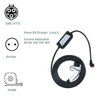 YKS-ESNES  Chargring Connector SAE J1772,  10A 16A , EU Standards  power Plug , 5M ,  Type 1 Wholesale Portable EV Charger