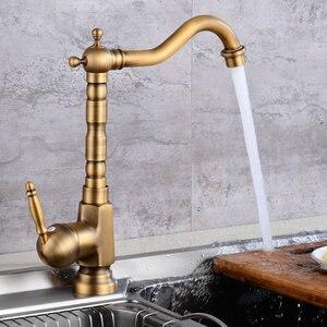 Image 3 - Amibronzeホームセンターアクセサリーアンティーク真鍮の台所の蛇口 360 スイベル浴室の洗面台のシンクミキサータップクレーン