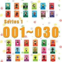 Hayvan geçiş kartı iş için NS oyunları serisi 1 (001 to 030)