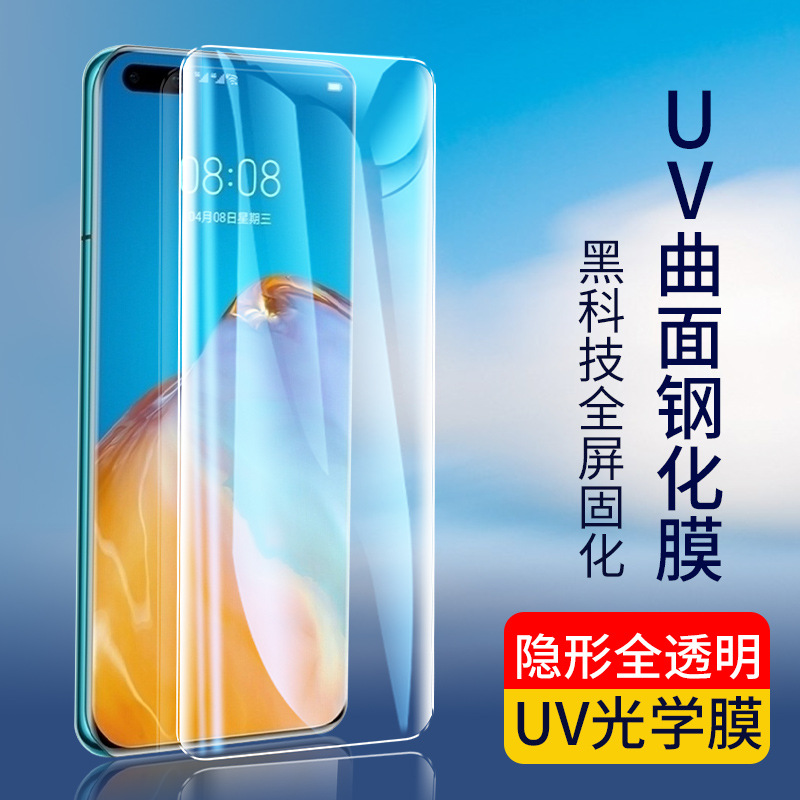 Curved Surface Full Screen UV Optical P30 Huawei P40pro + Mate30 Tempered Glass Nova7 Glory 30 Cellphone Screen Protector