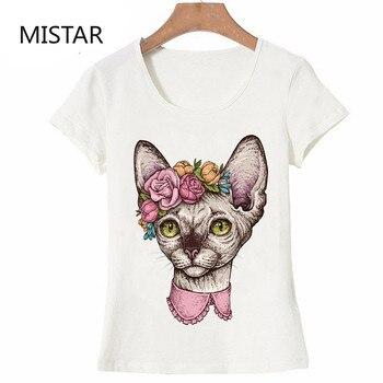 """""""I Love My Cat"""" Womens T-Shirt 1"""