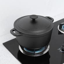 Sartenes портативная антипригарная чугунная посуда печь открытое Дачное барбекю креповая машина