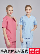 Handwear Short Sleeve Surgical Suit Women Clothes Doctors Womens Beauty Hospital Dental Workwear Brush Handwe