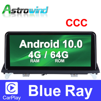 10.25 inch 8 Core 64G ROM Android 10.0 System Car GPS Navigation Media Stereo Radio ForBMW X5 E70 X6 E71 2007- 2010 CCC System image