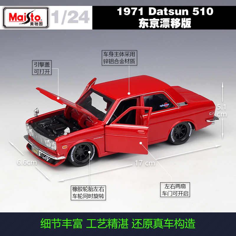 Maisto 1:24 แก้ไขรุ่น 1971 Datsun 510 จำลองรถประกอบของเล่นของขวัญ
