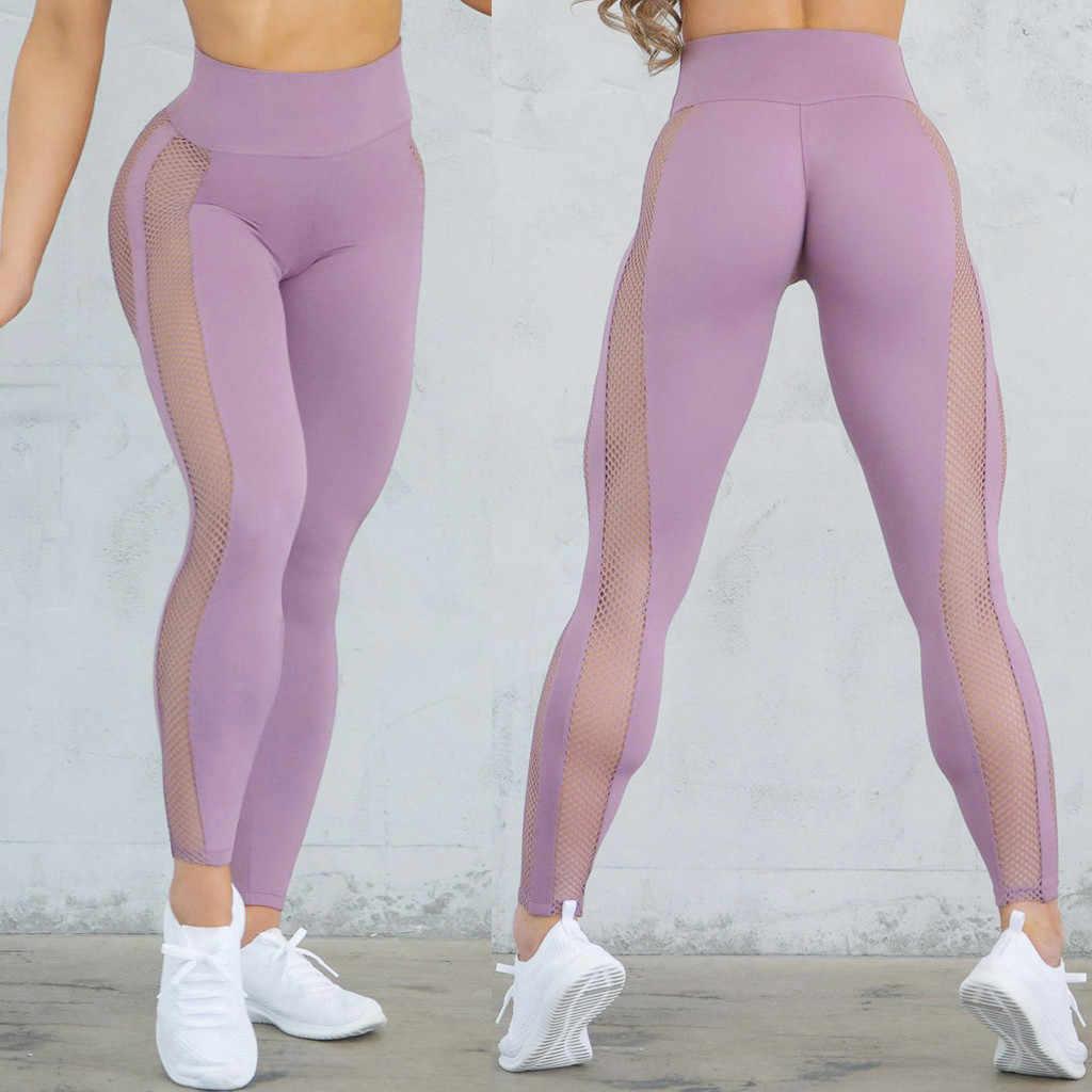 Taille haute sans couture Leggings mode femmes taille moyenne couleur unie Yoga pantalon Perspective course Sport Leggings Sport femmes gym #9