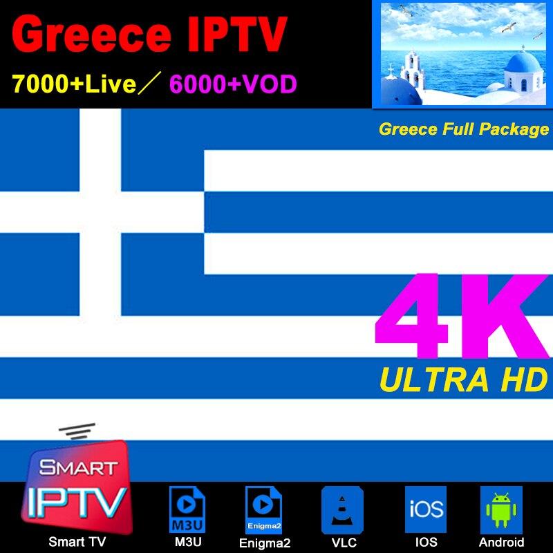 Greece IPTV Subscription M3U Abonnement IPTV Arab USA Spain France Germany Portugal Italy Android Samsung Smart TV Box Enigma2