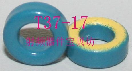 RF Iron Powder Toroidal: T37-17