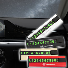 Car Styling for Land Rover Range Rover Temporary Parking Card Metal Alloy Phone Number Plate Car Park Stop In Auto Accessories