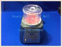 Магнитный стакан для ювелирных изделий вращающийся 250 Вт полировщик