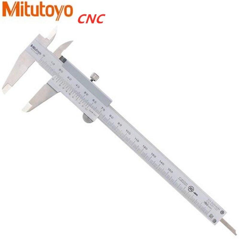 Mitutoyo CNC 530-118 Vernier Calipers Stainless Steel Inside Outside Depth Step Measurements Metric 8inch 0mm-200mm Range