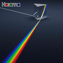 어린이 물리학 줄기 과학 장난감 유리 삼각형 컬러 프리즘 학습 교육 완구 어린이를위한 빛 스펙트럼