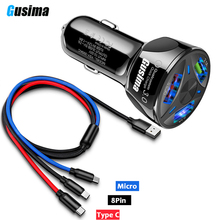 Quick Charge 4.0 3.0 USB Car Charger For iPhone 11 Pro Max Xiaomi Huawei P30 QC4.0 QC3.0 7A Fast with 3in 1 cable