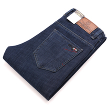 Male Slim Fit Jeans Trousers Men Pants Jean Homme Denim Men'S Casual Pant Business Moda Masculina Stretch Straight High Quality все цены